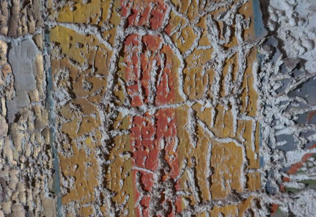 Infiltrations d'eau avec formation de sels dans l'atrium / ©Arcanes