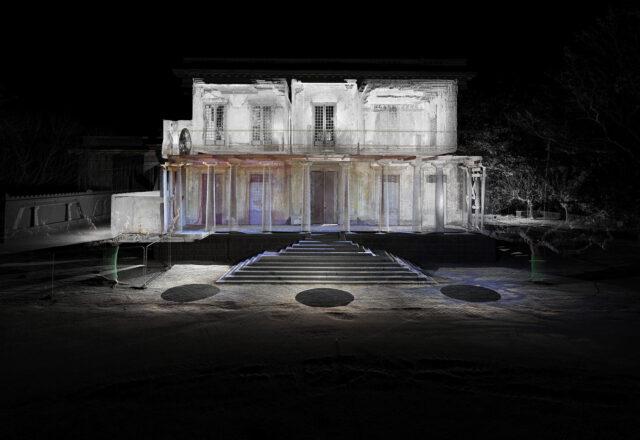 Scanner façade principale / ©Arcanes